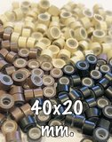 MICRO-RINGS 40 X 20 mm.  (Handtied weft)_